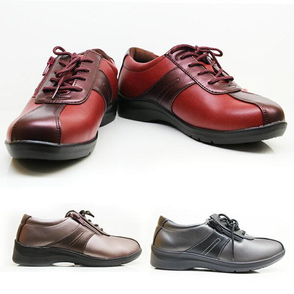 【樂活動】MOONSTAR輕柔呵護機能休閒鞋