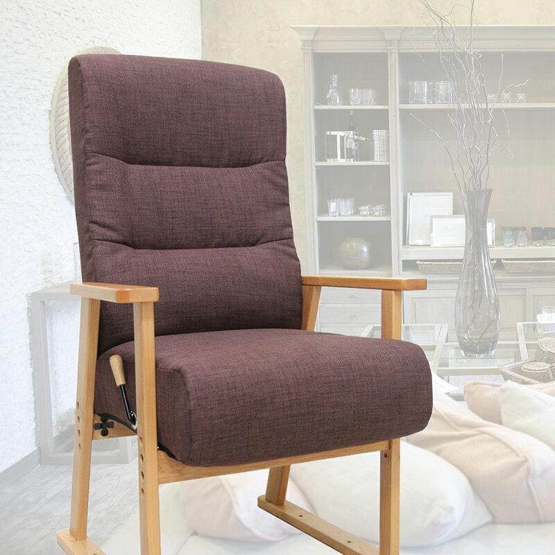 【樂活動】銀享專業護腰折疊沙發椅 0
