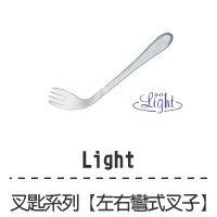 【樂活動】Light彎式叉子★行動不便者也可用.銀髮年長者輔助餐具 - 限時優惠好康折扣
