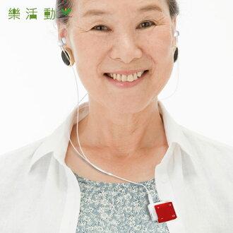 【樂活動】Merry美麗聽輔聽器/集音器☆適用聴力退化、有助聽需求者