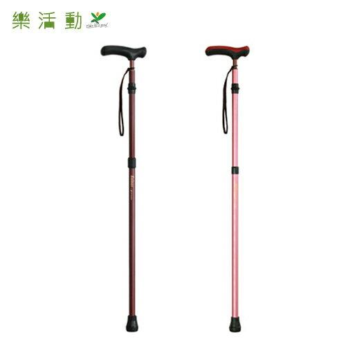 【樂活動】Kainos EZ自由自在休閒手杖 0