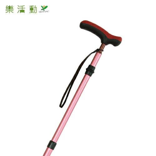 【樂活動】Kainos EZ自由自在休閒手杖 2