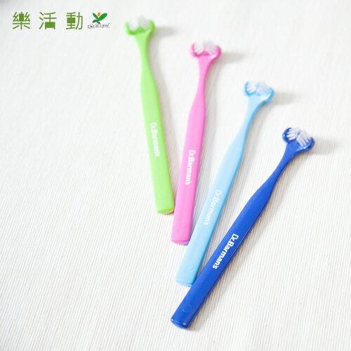 兒童專用三面式牙刷Dr. Barman\