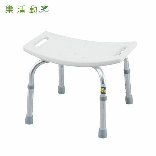 【樂活動】無背式洗澡椅(9010CN)