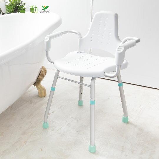 【福利品】英國多功能沐浴椅