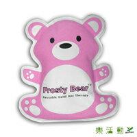 【樂活動】R&R孩童專用雙效冷熱敷墊凍凍小熊