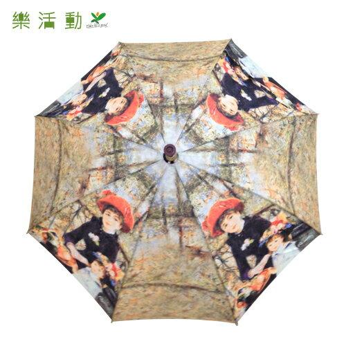 【 樂活動 】晴雨兩用手杖傘 ( 隨機不挑款 ) 0