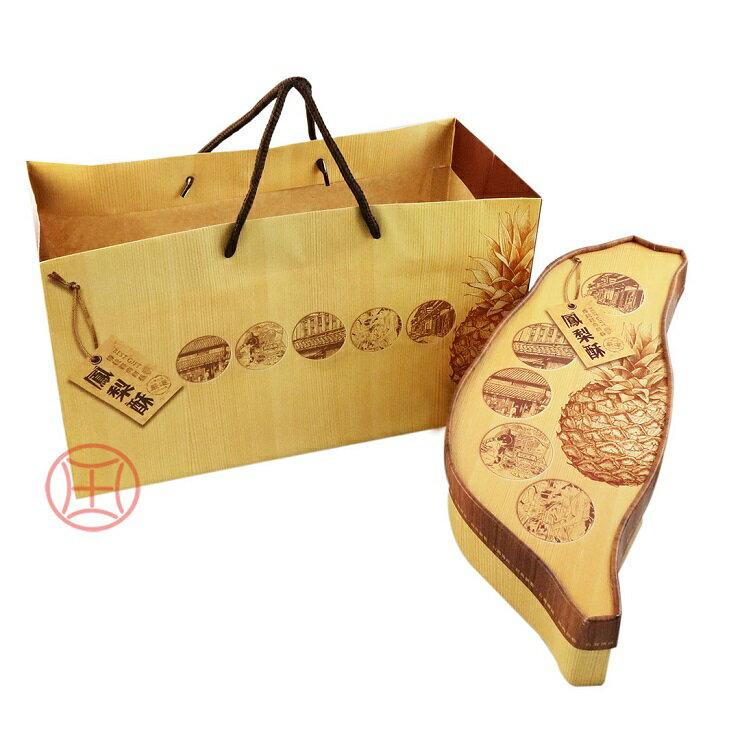 【17品味生活】台灣造型鳳凰酥禮盒(10入)