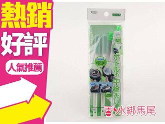 日本製 Mameita 瓶栓清潔刷 3入組 保溫瓶蓋清潔刷 瓶栓間隙清洗刷具組 膳魔師 象印 三光◐香水綁馬尾◐