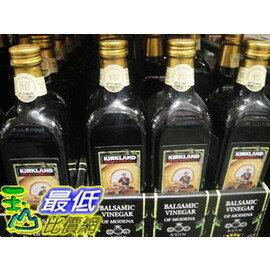 [COSCO代購]  KIRKLAND SIGNATURE 摩地納香醋 一公升裝 C46176
