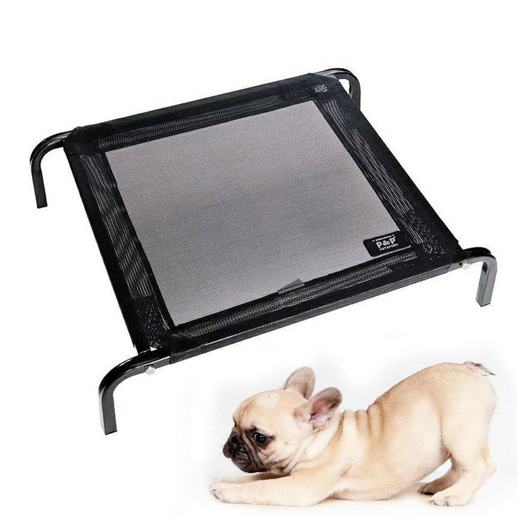 ✨1~5天天出貨 隔天到✨愛寵奴P  P 行軍床✨透氣網 彈簧床 寵物透氣床 可拆洗寵物床
