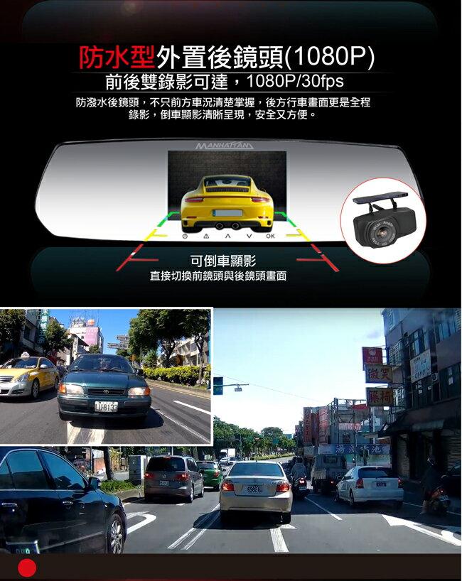 曼哈頓RS10D  4K高畫質 1080P雙鏡頭行車記錄器-