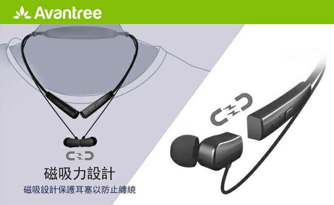 志達電子【Avantree NB02磁吸後掛式運動藍牙耳機】可搭配Note7/iPhone 6 S / 6S Plus 適合業務/駕駛/跑步機使用 配件