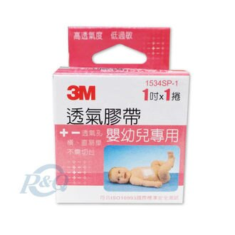 專品藥局 3M 透氣膠帶 嬰幼兒專用 1吋x1卷 (2.5x914公分) 【2001644】