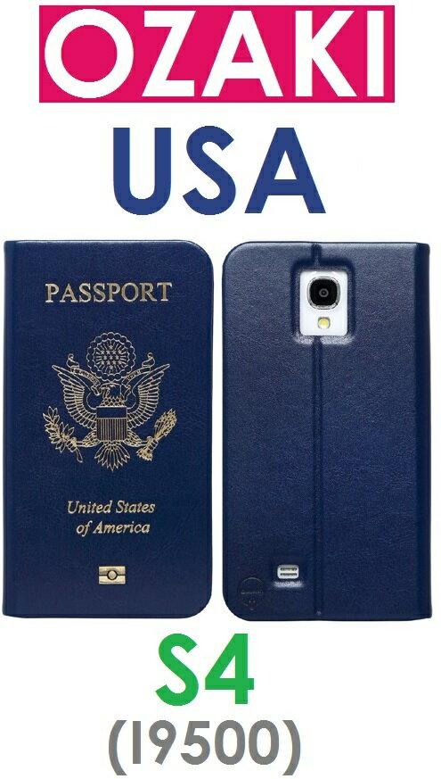 【OZAKI】三星 Samsung S4(I9500)護照皮套 保護套(美國 USA)