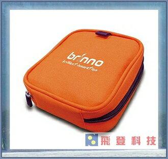 brinnoATP100旅行包(TLC200專用配件)