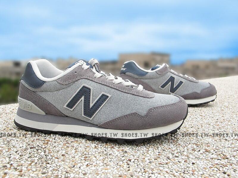 《下殺7折》Shoestw【WL515RTB】NEW BALANCE NB515 復古慢跑鞋 淺灰 女生尺寸