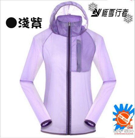 【極雪行者】SW-P102 紫色  抗UV防曬防水抗撕裂超輕運動風衣外套