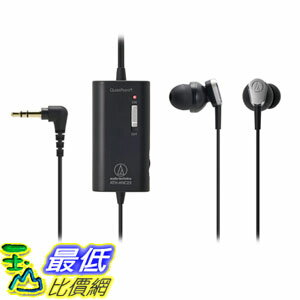 [106美國直購] 耳機 Audio-Technica ATH-ANC23 QuietPoint Active Noise-Cancelling In-Ear Headphones
