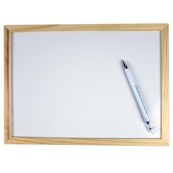 實木框小白板磁性小白板20cmx30cm一個入{促70}~AA5728