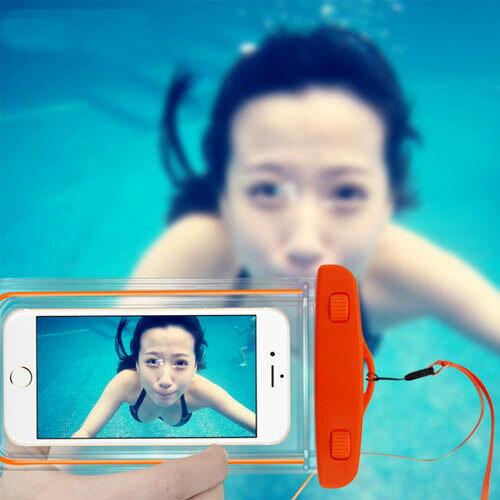 PS Mall螢光夜光彩色手機防水袋 防水手機套手機袋手機包【J429】