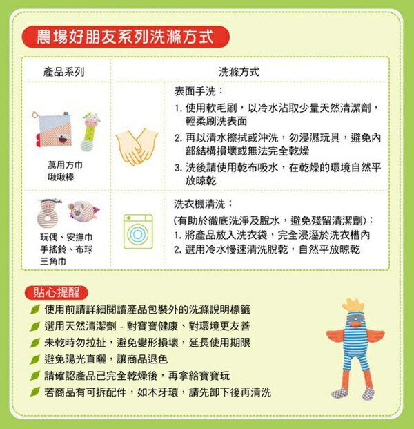 『121婦嬰用品館』OFB 安撫巾 - 衝浪酷雞 7
