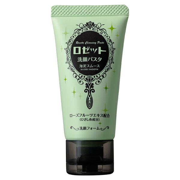 ROSETTE礦物海泥潔面乳 緊緻水嫩洗顏泡沫 120g ロゼット 洗顔パスタ 海泥スムース 日本進口美容護膚