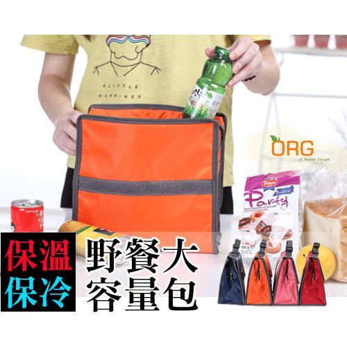 ORG~SG0027~野餐 方型超大容量 保溫 保冷 野餐  露營 便當包 保冷包 手提包