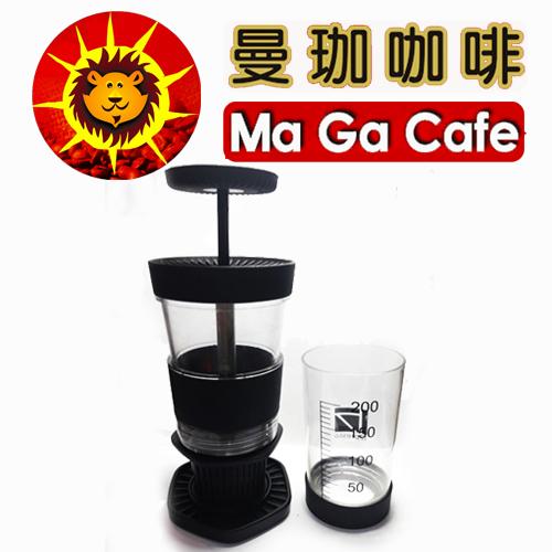 曼珈咖啡:【曼珈咖啡】1Zpresso便攜手壓咖啡機【贈半磅肯亞咖啡豆】