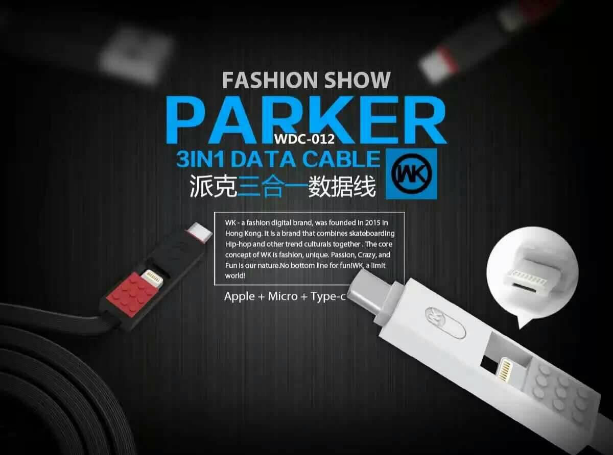 派克三合一傳輸線/傳輸線/數據線/扁線/充電線/Type C/APPLE/HTC/LG/SAMSUNG【馬尼行動通訊】