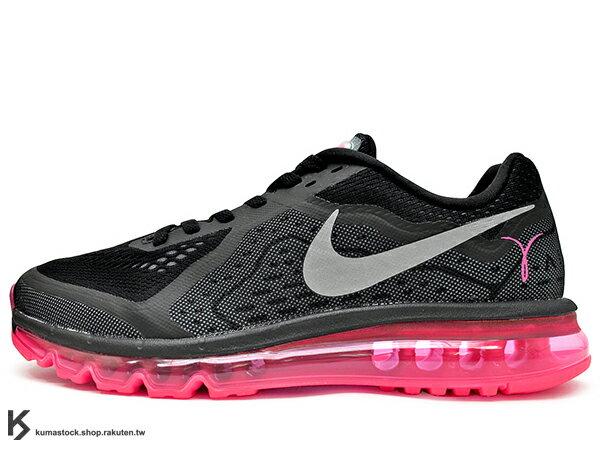 2014 頂級慢跑鞋 台灣未發售 NIKE AIR MAX 2014 KAY YOW 黑粉紅 黑桃紅 乳癌 乳腺癌 HYPERFUSE 科技鞋面 360 全氣墊 THINK PINK (621077-060) !