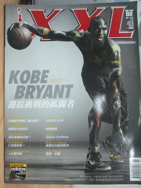 【書寶二手書T1/雜誌期刊_YKN】XXL_226期_Kobe bryant迎接挑戰的孤獨者等
