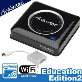 【ActiontecScreenBeamEducation2無線顯示接收器教育版2-附VGA轉接頭】教學無死角.提升互動.翻轉課堂設備【風雅小舖】
