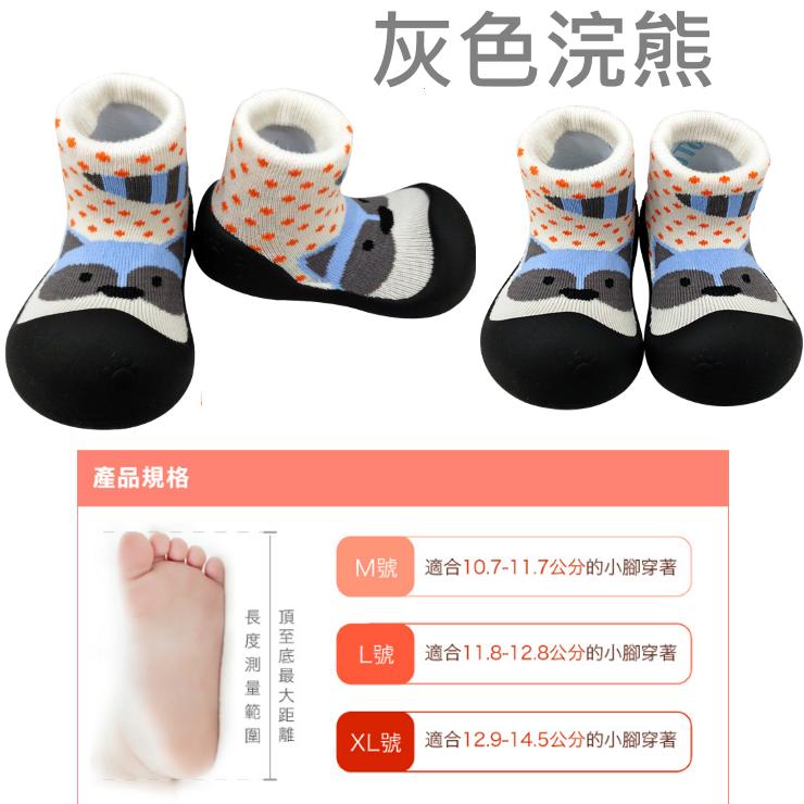 韓國BigToes幼兒襪型學步鞋 活力星星