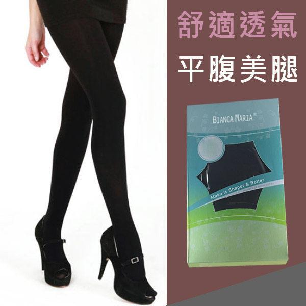 BIANCA MARIA 分段壓力設計內搭褲 束腹美腿塑身褲
