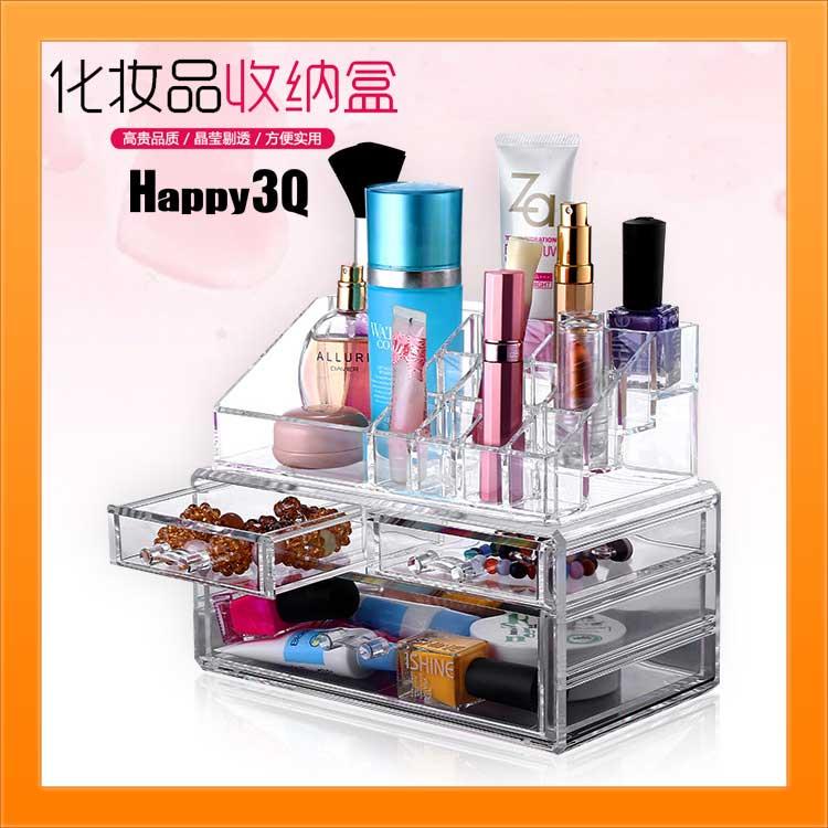 透明 抽屜整理收納小物口紅粉底化妝品桌面收納盒-多款【AAA1030】