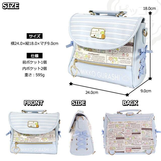 角落生物 / 多功能兒童帆布背包 / picoanna-31513。3色。(4428)日本必買代購 / 日本樂天。件件免運 6