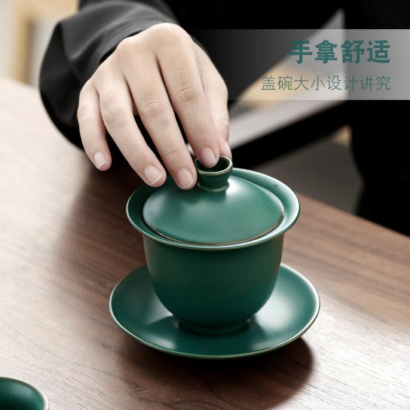 【限時結帳領券現折30】家用泡茶蓋碗茶杯大號三才碗單個陶瓷功夫茶具茶杯茶碗泡茶器 【妙吉生活館】