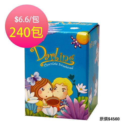 《即期良品12盒》36折  /  單包$6.6元  /  共6個口味 3