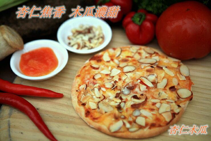 New 6吋杏仁木瓜pizza(冷凍披薩)