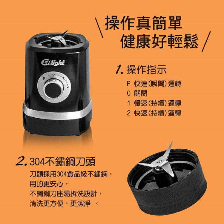 伊德爾ENLight雙杯生機研磨果汁機-經典黑 (WK-770)【ZI0514】《約翰家庭百貨 好窩生活節 5