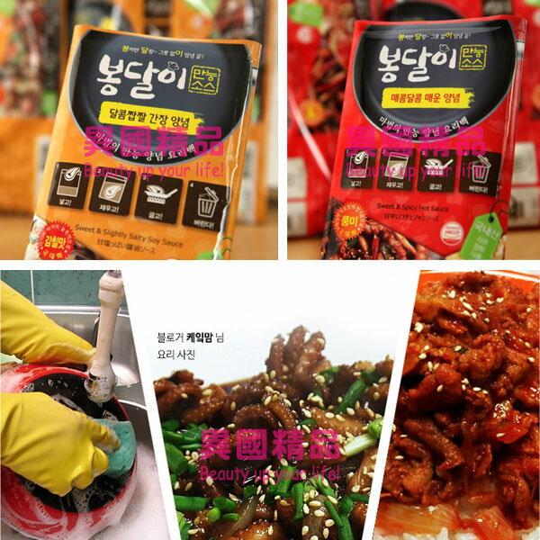 韓國 萬用調味醬料袋 原味/辣味 150g 一袋搞定【特價】§異國精品§