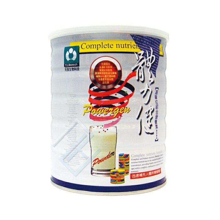 ※天良生物科技 體力健成人高單位綜合營養素奶粉900克