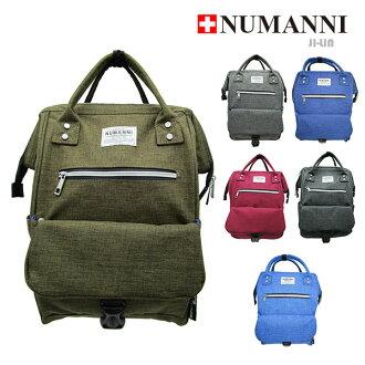 58-713【NUMANNI 奴曼尼】大容量日系麻布料插扣口袋後背包(六色)