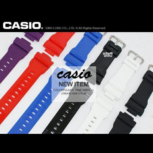 【完全計時】手錶館│ CASIO高品質防水替換矽膠錶帶+316L不鏽鋼交叉扣 買一送一 玩色最愛 專屬自我