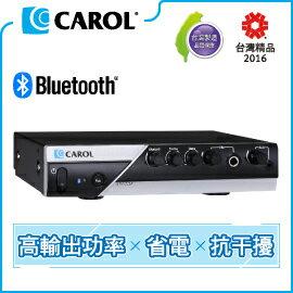 <br/><br/>  【CAROL】藍牙無線D類數位擴大機BTM-211R – 高輸出功率、省電、抗干擾<br/><br/>