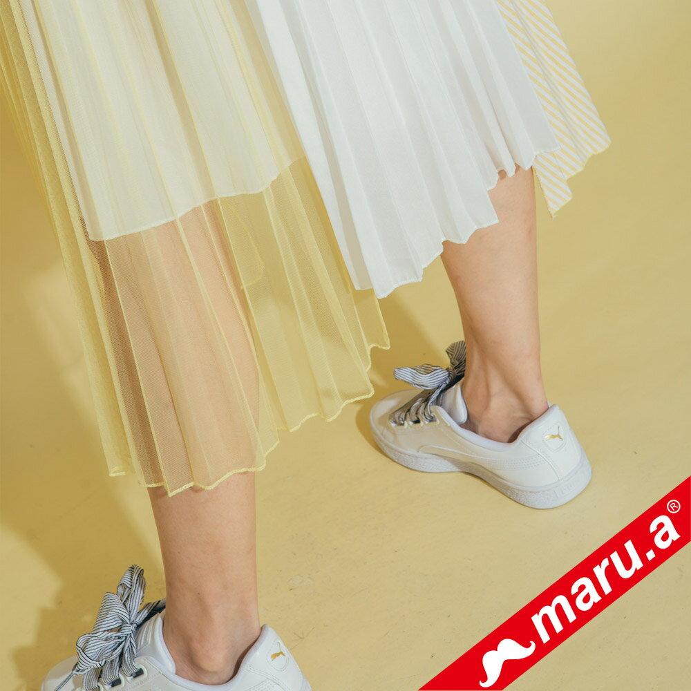 【maru.a】複材拼接不規則長裙(黃色)8326212 4