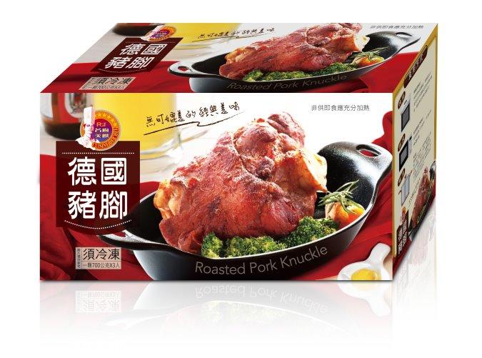 【名廚美饌 】  德國豬腳(單入) 2