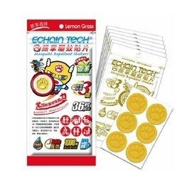ECHAIN TECH 熊掌超人PMD驅蚊貼片 香茅香味 36片/盒◆德瑞健康家◆