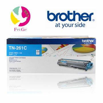 Brother TN-261C 原廠藍色碳粉匣 適用機種:HL-3170CDW、MFC-9330CDW